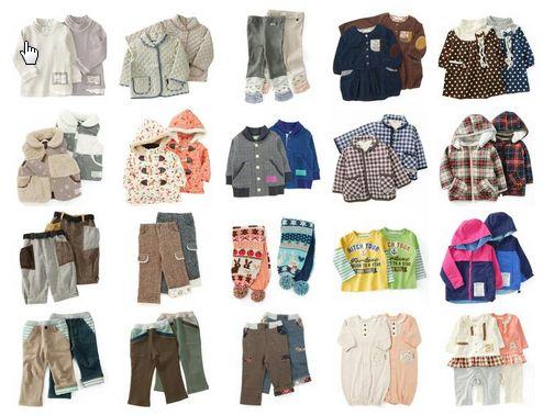 子供 服 安い 通販